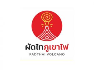 Padthai Volcana_Padthai Volcana